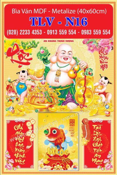 Bìa Lịch Metalize Phúc An Khang