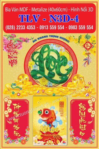 Bìa Chữ Nổi 3D Tài Lộc Vàng